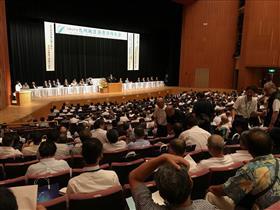 九州地区漁港漁場大会