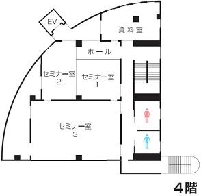 施設概要_フロアマップ4階