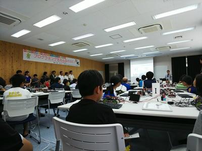 20190814_講座2-1