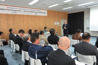 20200221_UNIDO水俣視察プログラム9