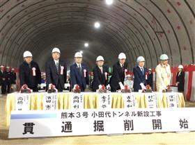 小田代トンネル