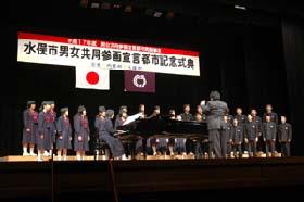 葛渡中学校合唱